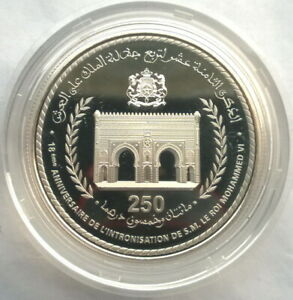 Morocco 2017 Mohammed VI 250 Dirhams Silver Coin,Proof