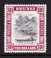 Brunei 1948 $10 fine mint, cv £120