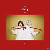 Red Diary Page.1 [New CD] Asia - Import