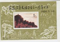 china 1984 hillside scene mint never hinged stamps sheet ref 17879