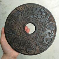 Chinese old  jades  carving jade stone relief Jade bi
