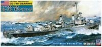 Pit road 1/700 Sky Wave Series US Navy destroyer DD-710 gear ring Plastic SPW51