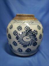 """antique chinese porcelain ginger jar 6.25"""""""