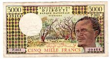 DJIBOUTI Billet 5000 FRANCS ND 1979 P38 BANQUE NATIONALE BON ETAT