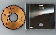 KITARO Best 16 Hits 喜多郎 選集16 JAPAN 24k GOLD CD D35A0492 w/PS Free S&H/PP