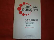 2004 Collins FLRTP English-Mandarin Chinese Dictionary