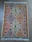 S529 Vintage Afghan kilim handmade fine weaving wool rug veg dye 124×80 cm