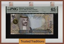 TT PK 34 2006 (2016) BAHRAIN CENTRAL BANK 20 DINARS KING HAMAD PMG 65 EPQ GEM!