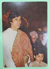 Amitabh bachchan with Mother Son Teji bachchan & Abhishek picture postcard Rare