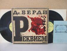 MELODIYA 07645-48- VERDI Requiem 2-LP Box Set Vishnevskaya/Markevitch