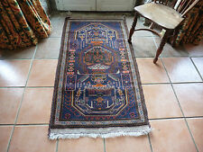 Rectangle Turkish Antique Carpets & Rugs