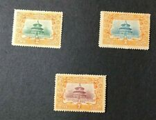 China 1909 Temple of Heaven #131 - 133 set of 3 mint Hinged OG