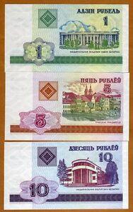 SET Belarus, 1;5;10 Rubles, 2000, EX-USSR, P-21-22-23, UNC