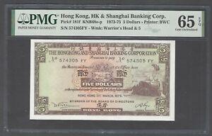 Hong Kong 5 Dollars 31-3-1975 P181f Uncirculated Grade 65