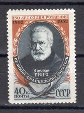 Russia 1952 Sc.1629 Zag 1596 Viktor Hugo   MNHOG CV $4.70
