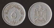 EGITTO EGYPT 5 MILLIEMES 1967/1386