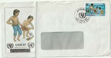 1981 Anguilla FDC cover The 35th Anniversary of the UNICEF