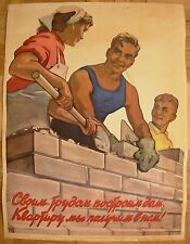 1958 Rare Soviet Russian Original Poster We build our home Reshetnikov USSR
