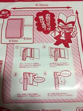 Clear Manga Book Cover 100 pieces (Book for 183mm × 257mm)