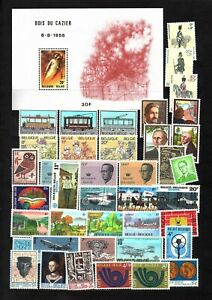 BELGIUM, LOT OF MNH STAMPS (27)