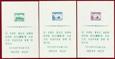 Korea 1954, #PS125-27, Dokdo Presentation Sheets, NH