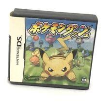Nintendo DS Pokemon Dash Japan Eraser Mini Toy Gashapon