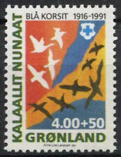 Mint Never Hinged/MNH Postage Greenlandic Stamps