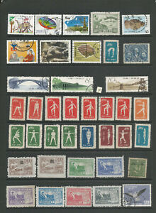 CHINA MINT & USED STAMP SELECTION (F)