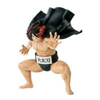 Banpresto Hinomaru sumo CREATOR CREATOR USHIO SP Ver. Figure normal ver. Japan