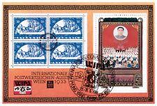 Korea 1981 Kim Vienna Stamp exhibition WIPA 1933  CTO s/ sheet Mi 97 a Sc 2079