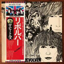 THE BEATLES - Revolver - Vinyl LP Album - Japan - OBI - Inserts - RARE