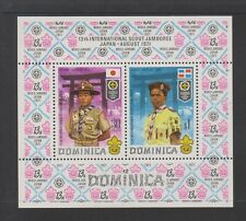 Dominica - 1971, World Scout Jamboree, Asagari sheet - MNH - SG MS341