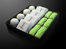 WAGASHI Japanese Sweets Set GREEN by SAIUNDO Tsugio Itami Matsue Japanology EMS
