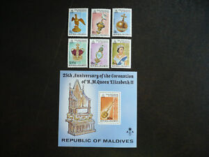 Stamps - Maldive Islands - Scott# 743-749 - Set of Stamps & Souvenir Sheet