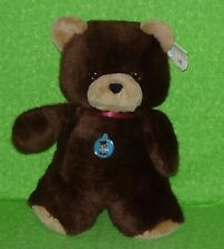 "1984 Vintage Dakin HUGGY BROWN BEAR W/tgs Plush Stuffed Animal Nature Babies 14"""