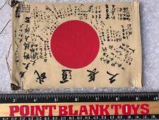 3R DID Flag WWII JAPANESE IJA 32nd ARMY SACHIO ETO 1/6 ACTION FIGURE TOYS