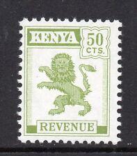 1963 Bft:23 50 C. VERDE KENYA LION ricavi. fine U/M.