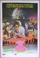 ** Martin (1977) Vampire Thai Movie Poster Original George A. Romero