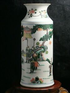 STUNNING CHINESE VASE WITH 6 CHARACTER MARKS ON BASE VERY RARE L@@K