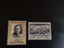 cn 50 PR China  stamp1961 C90 50 anni Revolution 1911  SC#590