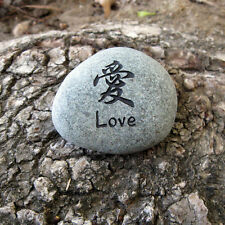 Love Engraved Kanji Inspirational Japanese / Chinese Character Stones
