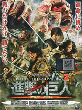 Attack on Titan Live Action DVD Movie: End of the World - Part 2 - USA Ship Fast