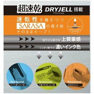 Zebra Sarasa Dry Gel Ink Pen Black (JJ31-BK), 05mm Fine, 3 pen F/S NEW