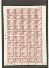 DENMARK - Full sheet (50) with fold AFA#317