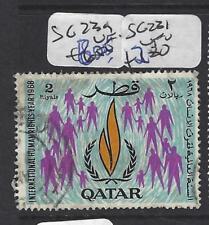 QATAR (P1501B)  SG 239   VFU