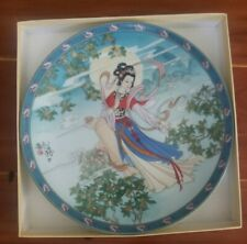 Legends of the West Lake, Laurel Peak 1990 limited addition Fine porcelain plate