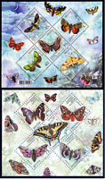 "2004,2005 Ukraine. ""Buterflies of Ukraine""."