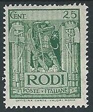 1932 EGEO PITTORICA 25 CENT MH * - ED205-2