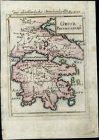 Greece Greek Islands Attica Peloponnese Ionian Sea 1719 Mallet antique map