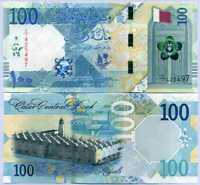 Qatar 100 Riyal 2020 P New Design UNC